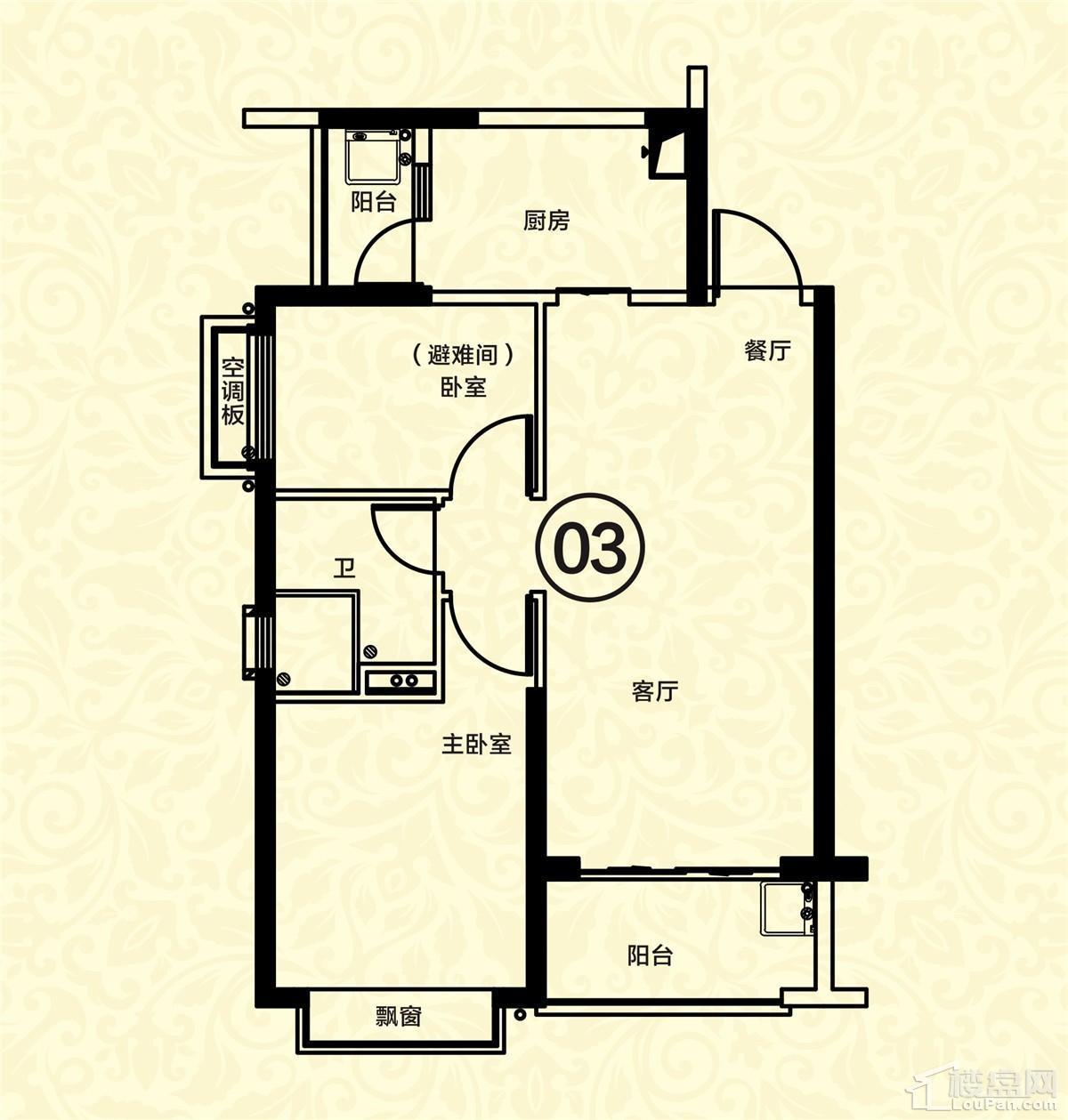 16栋一单元02-03户型 2室2厅1卫 约77m²