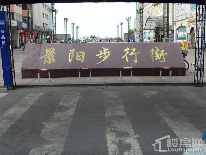 宝宇天邑环球港 配套图