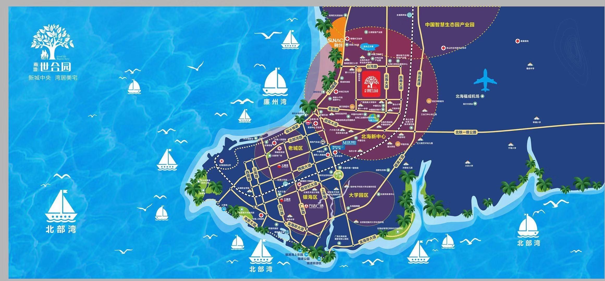 南地世合园位置图