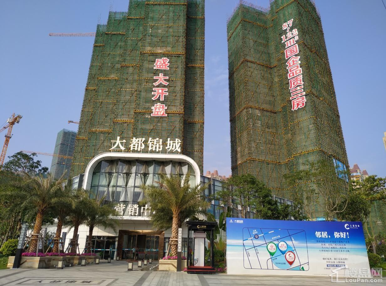 北海大都锦城销售中心外景图