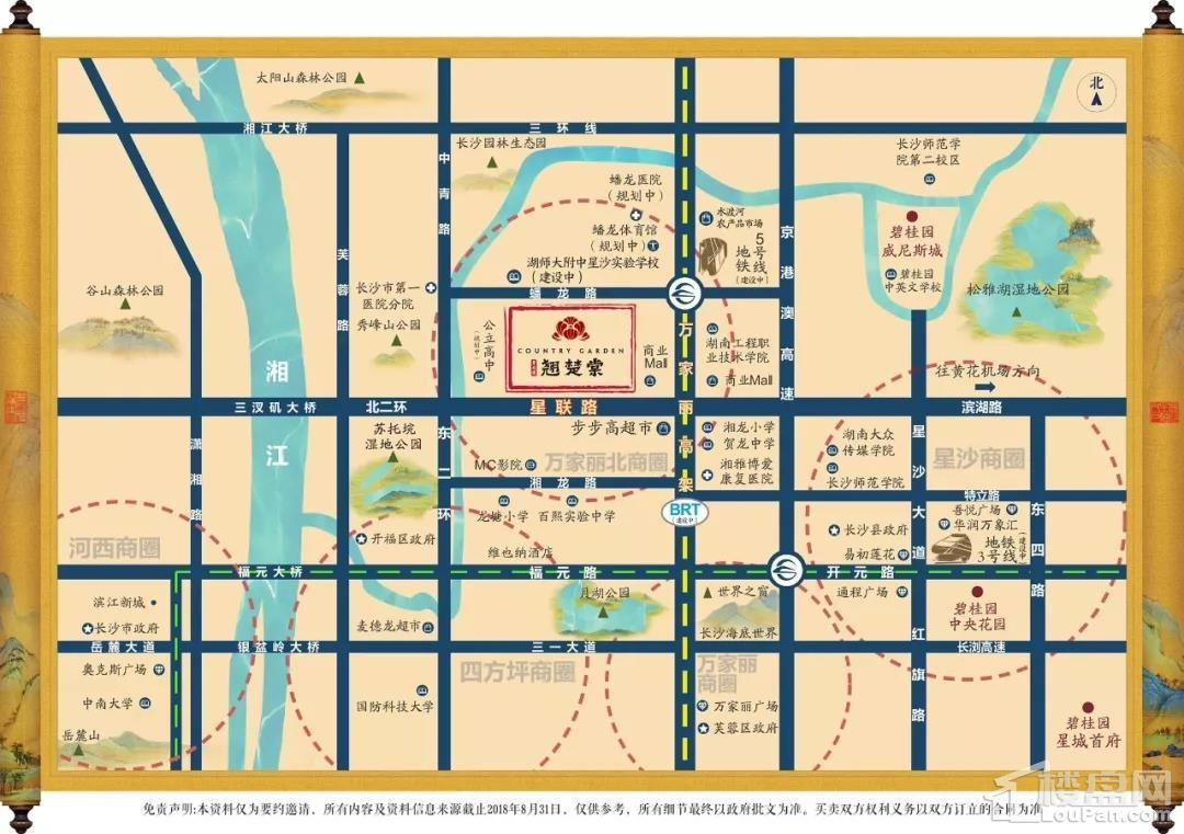 碧桂园·翘楚棠位置图