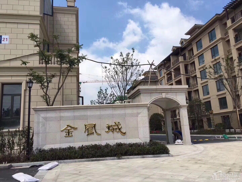 金凤城(别墅)