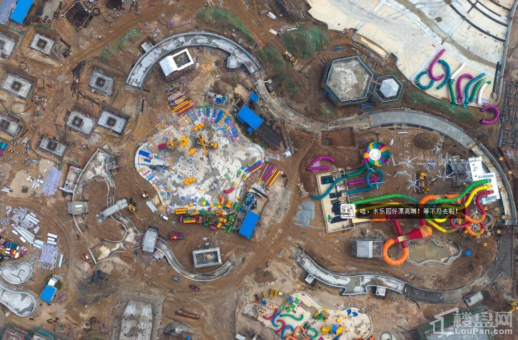 11月28日中信国安·北海第一城水乐园施工俯视图