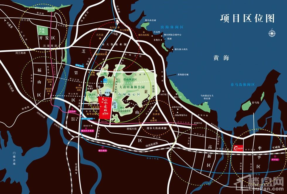 山水龙城位置图