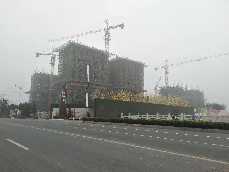 三金广陵铭著实景图
