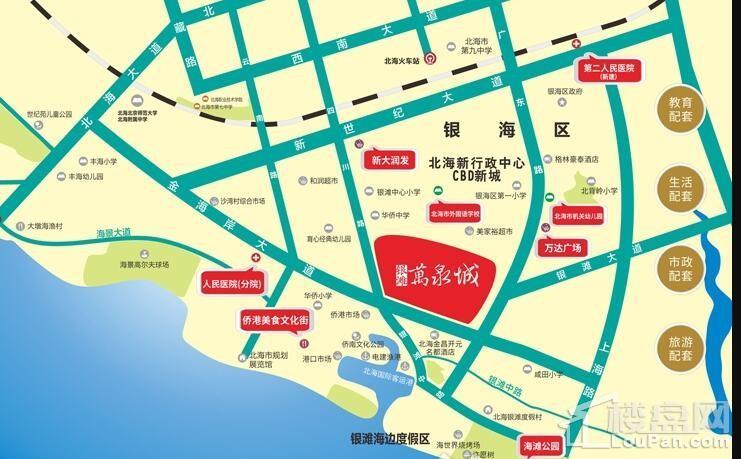 银滩万泉城二区位置图