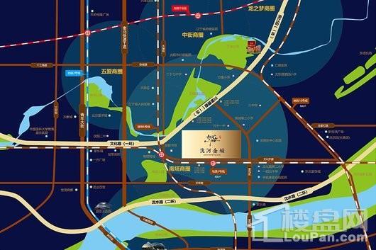 五矿沈河金城位置图