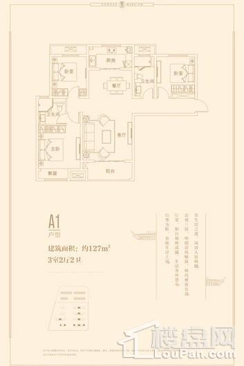 建业·尊府户型图