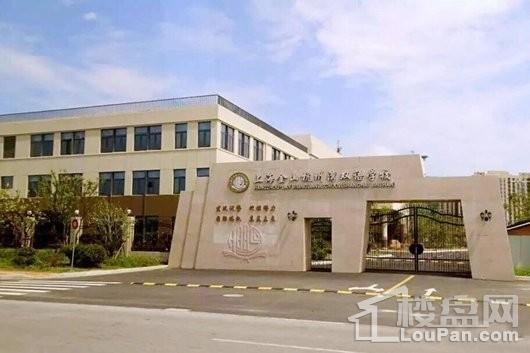 依云湖杭州湾国际双语学校