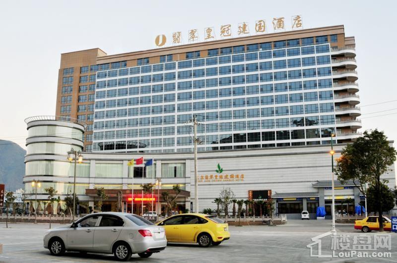 腾冲美尔翡翠皇冠建国酒店实景图