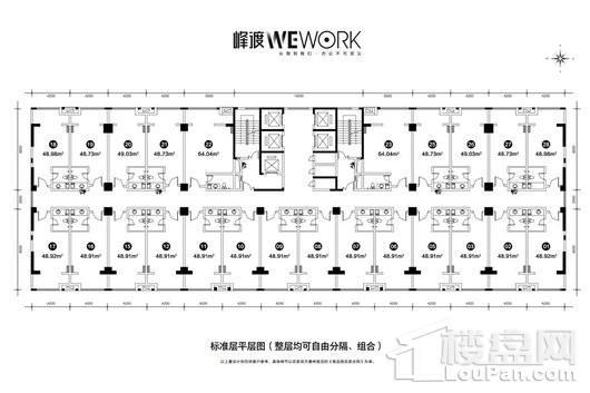 建业·华阳峰渡户型图