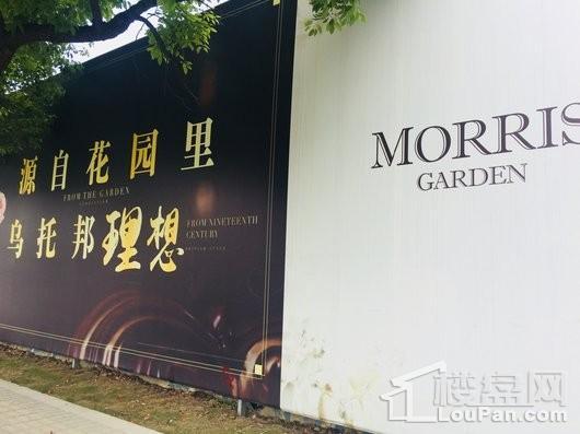 为您推荐莫里斯花园