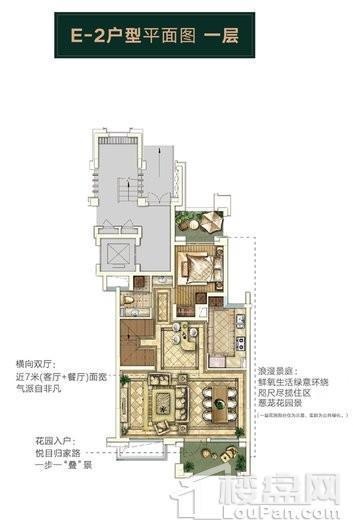 绿地天呈别墅E2下叠中套一层 4室2厅3卫1厨
