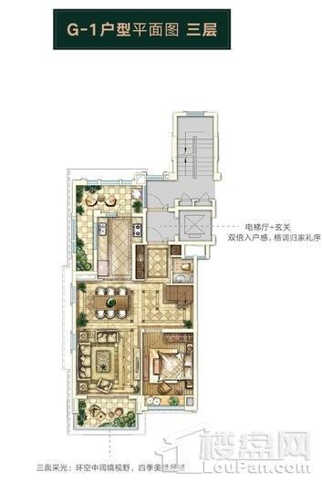 绿地天呈别墅G1中叠边套三层 4室2厅3卫1厨