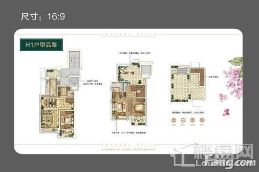 绿地天呈别墅上叠边套H1 3室2厅3卫1厨
