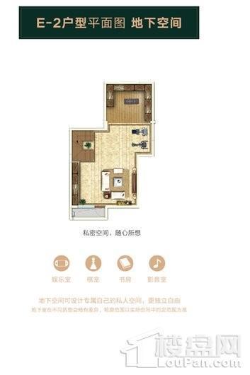 绿地天呈别墅E2下叠中套地下空间 4室2厅3卫1厨