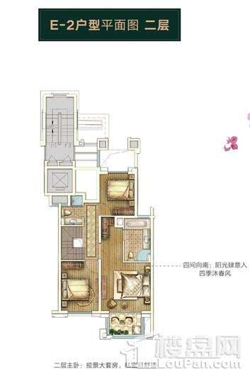绿地天呈别墅E2下叠中套二层 4室2厅3卫1厨