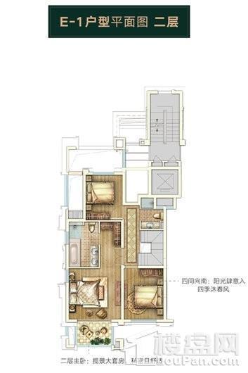 绿地天呈别墅E-1下叠边套二层 4室2厅3卫1厨