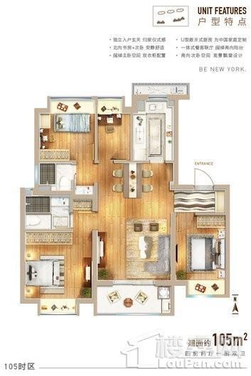 万科翡翠公园105时区 4室2厅2卫1厨