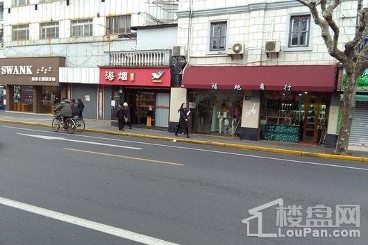 泛海国际住区周边配套-沿街商铺