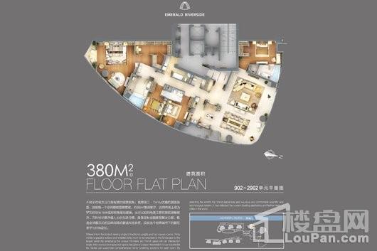 万科翡翠滨江902~2902单元平面图 4室2厅4卫2厨