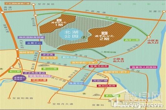港中旅公元交通图