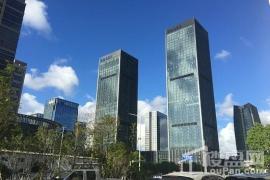 中浪国际大厦