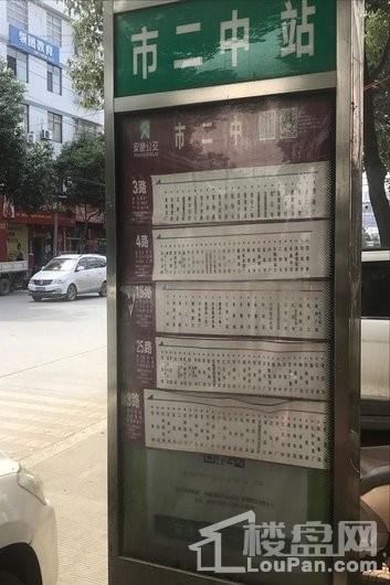 阳光城·翡丽公馆配套图