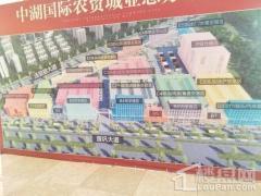中湖国际农贸城