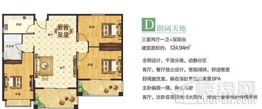 美林江畔户型图