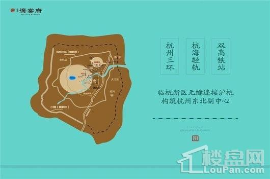 佳源·海棠府区位图