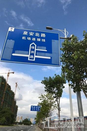福捷上悦府周边实景图