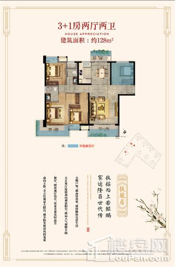 广海新景悦府3+1房两厅两卫 4室2厅2卫1厨
