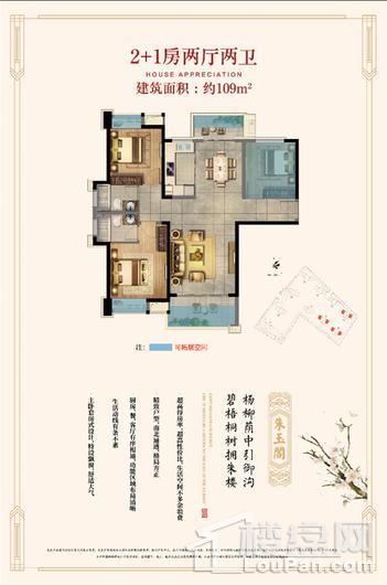 广海新景悦府2+1房两厅两卫 3室2厅2卫1厨