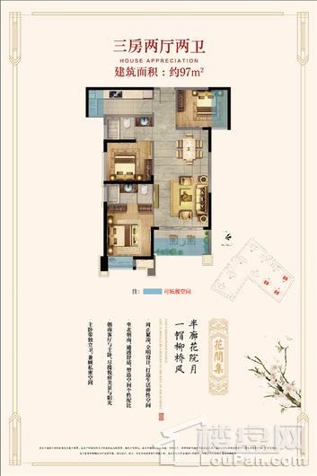 广海新景悦府三房两厅两卫 3室2厅2卫1厨