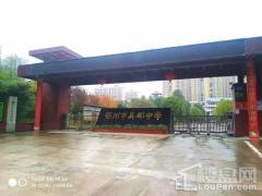 鑫源·阳光景城