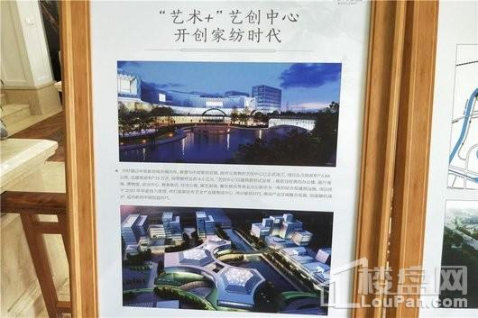 华景川·玉兰花园售楼处