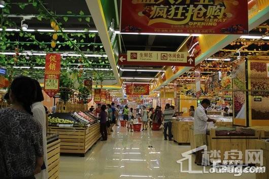 正大·开元盛景周边购物超市