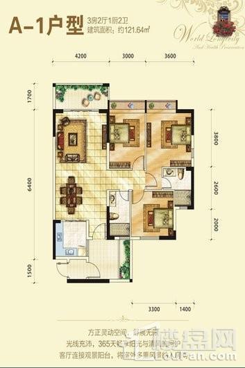 金融豪苑户型图
