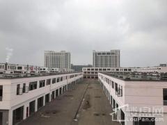 浙商联盟·永丰农贸中心