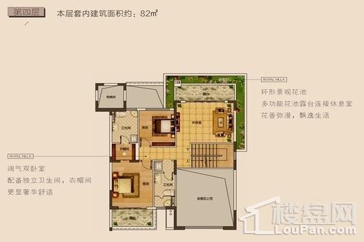 长弘·御墅F户型第四层 5室3厅5卫1厨