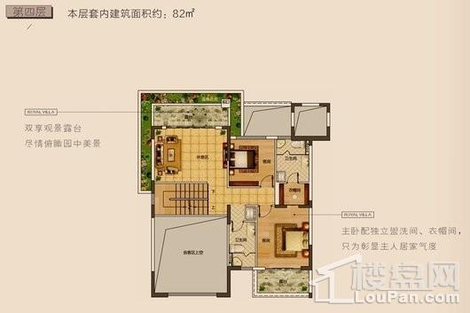 长弘·御墅E户型第四层 4室3厅4卫1厨
