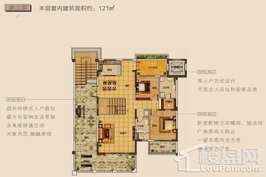 长弘·御墅E户型第三层 4室3厅4卫1厨