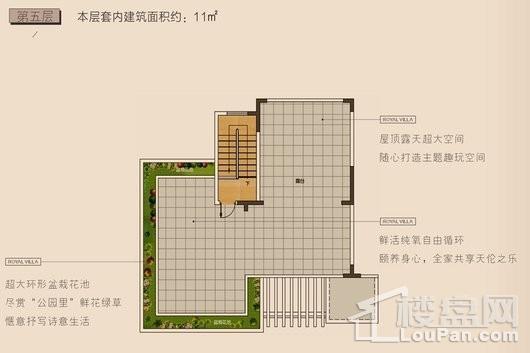 长弘·御墅B户型第五层 4室2厅4卫1厨