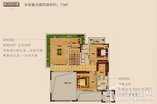 长弘·御墅B户型第四层 4室2厅4卫1厨
