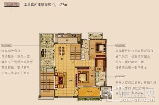 长弘·御墅B户型第三层 4室2厅4卫1厨