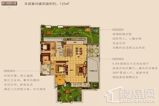 长弘·御墅A户型第一层 4室3厅4卫1厨