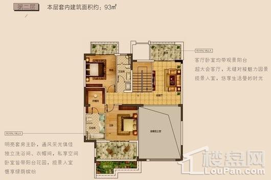 长弘·御墅A户型第二层 4室3厅4卫1厨
