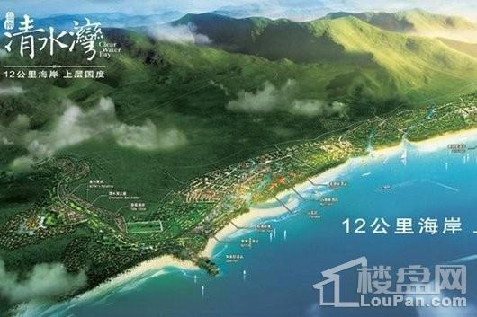 为您推荐雅居乐海南清水湾