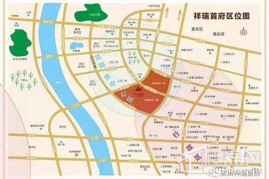 祥瑞首府交通图